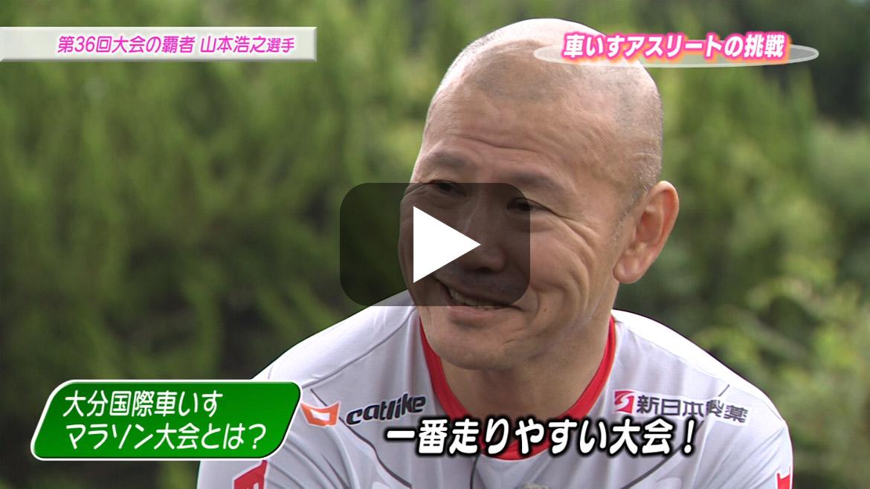 TV番組 (2018/11/3放送分)
