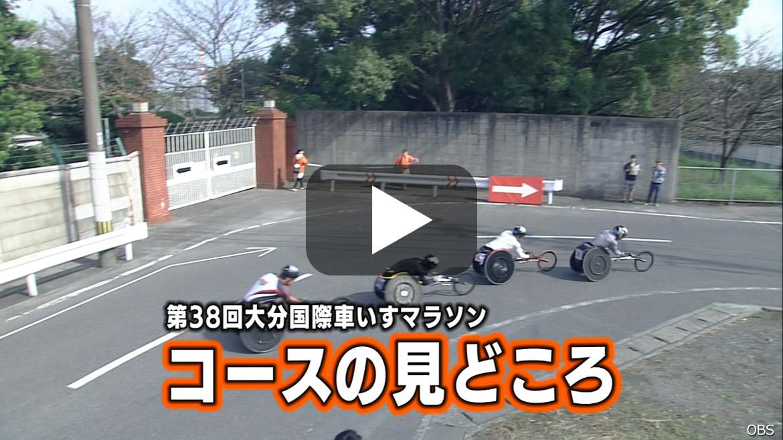 TV番組 (2018/11/17放送分)