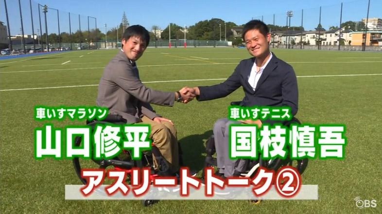 TV番組 (2019/10/26放送分)